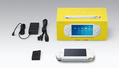PSP 세라믹 화이트 베이스 팩
